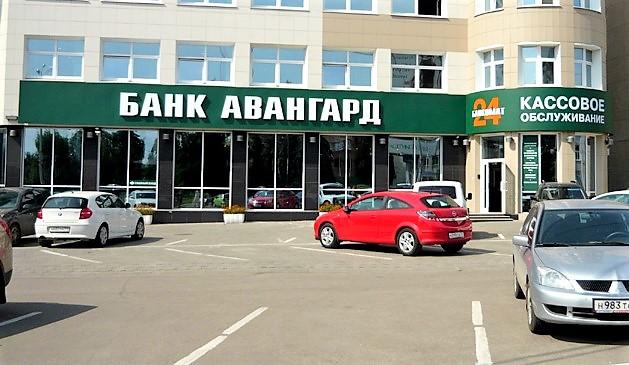 Порядок покупки автомобиля в кредит