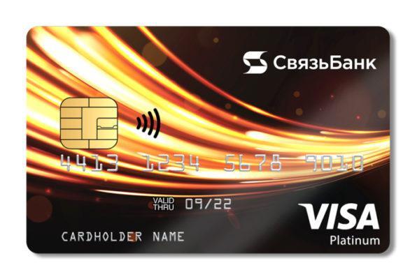 Кредитная карта Связь банка