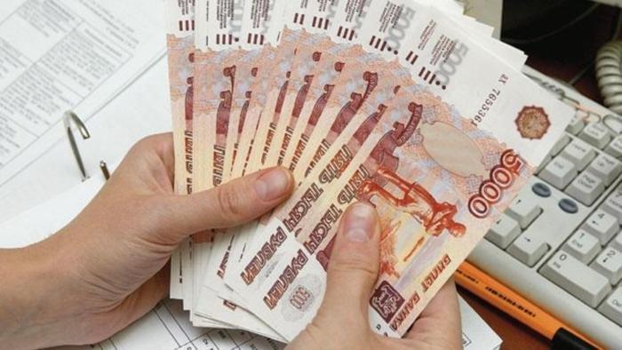 Срочный кредит наличными в день обращения без справок 1000000 рублей
