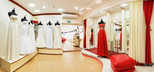 Свадебный салон с нуля
