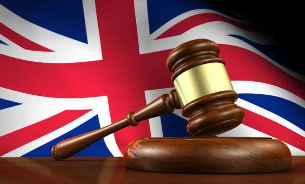 Правовая система Англии