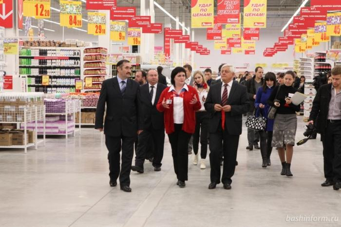 Развитие сети гипермаркетов