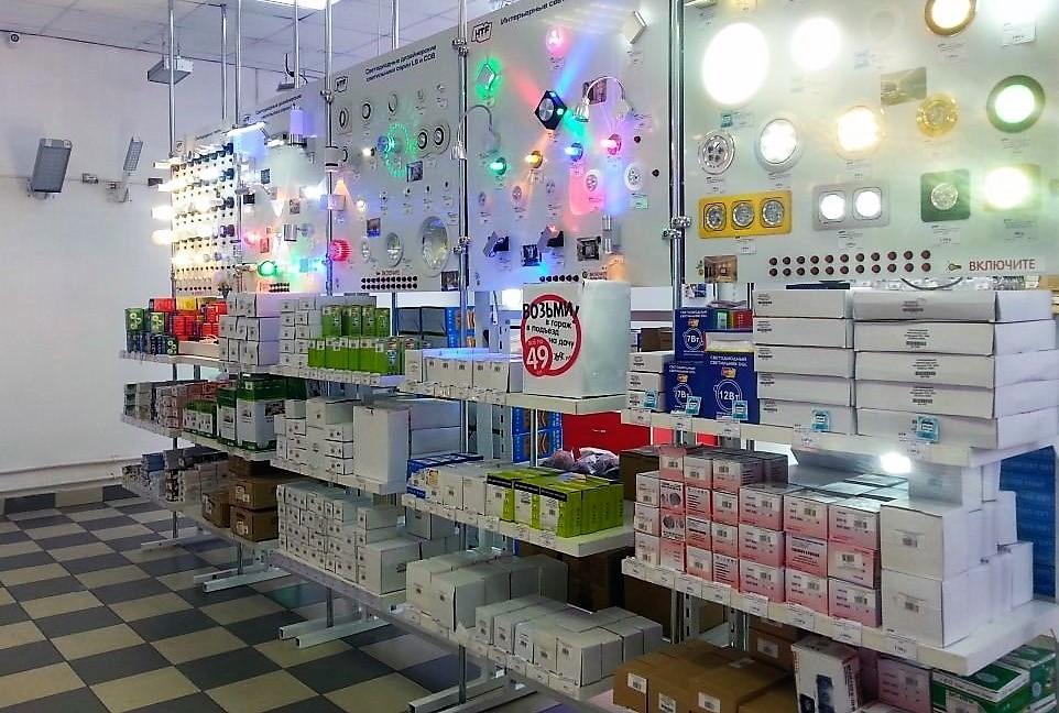 Магазин бытовых осветительных приборов