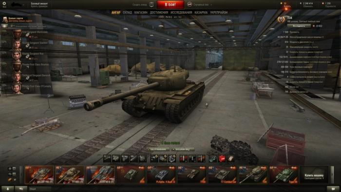 Статистика World Of Tanks