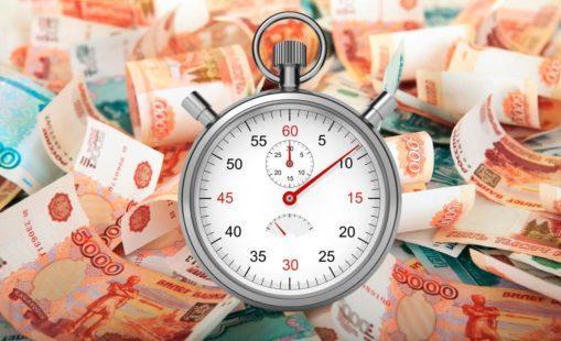 заработать быстрые деньги