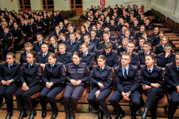 Институты при МВД