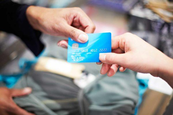Выдача кредитной карты