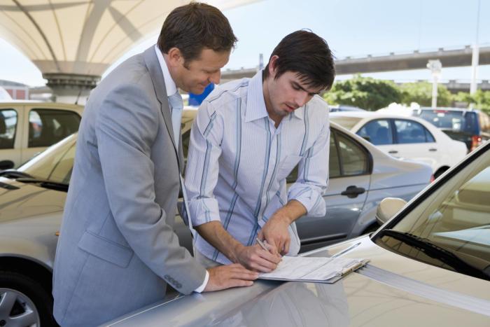 Покупка транспортного средства