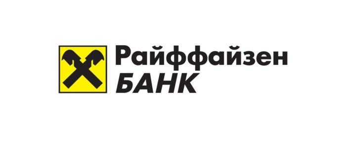 как посмотреть штрафы гибдд по номеру машины онлайн бесплатно красноярск