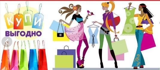 Совместные закупки как бизнес