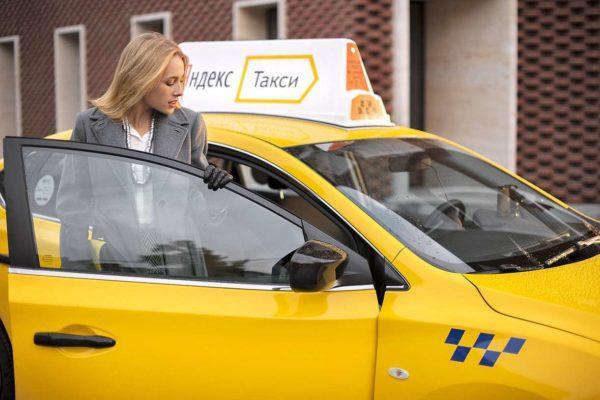 условия работы в яндекс такси