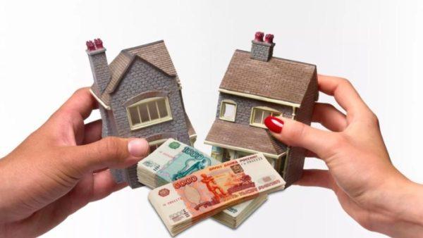 кредит под залог части недвижимости