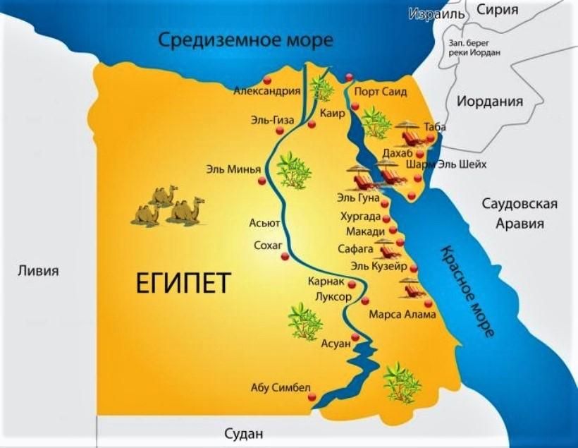 Египет на карте мира