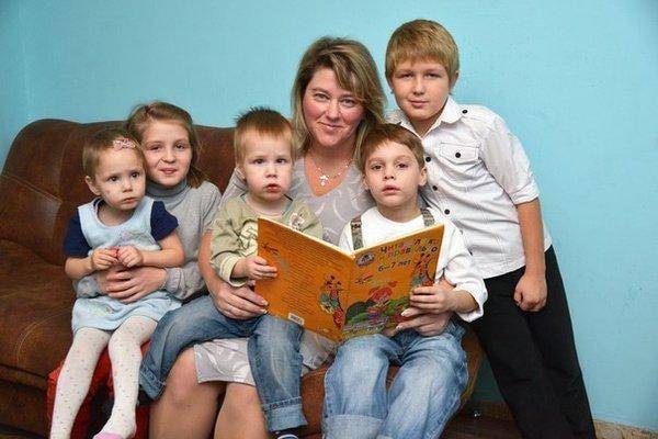 1. Популяризация семейных ценностей