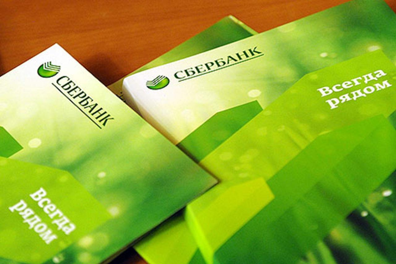 сколько действительна заявка на кредит сбербанк займ 100000 рублей денис богданов