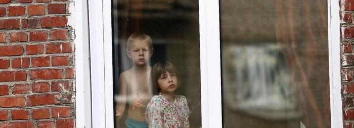 Детские дома интернаты