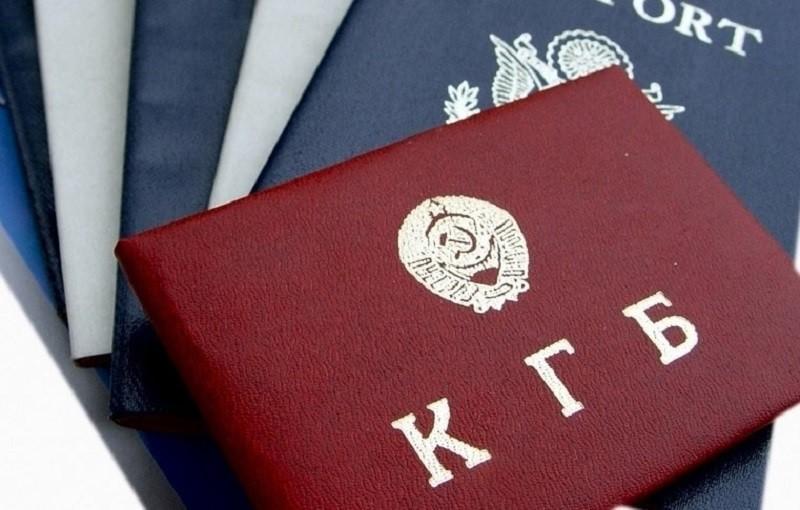 Назначение в КГБ
