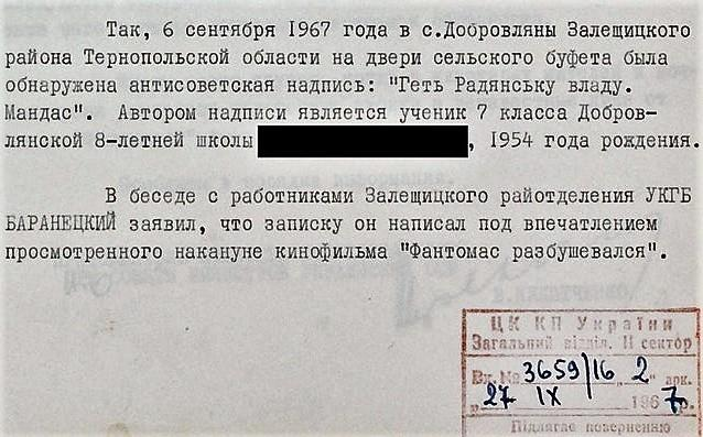 Документы 1967 года