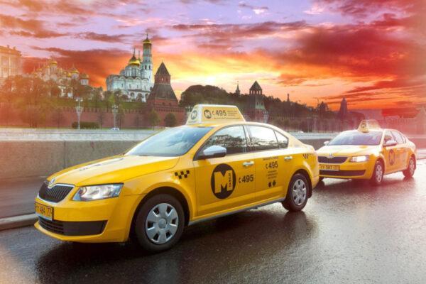 открыть такси