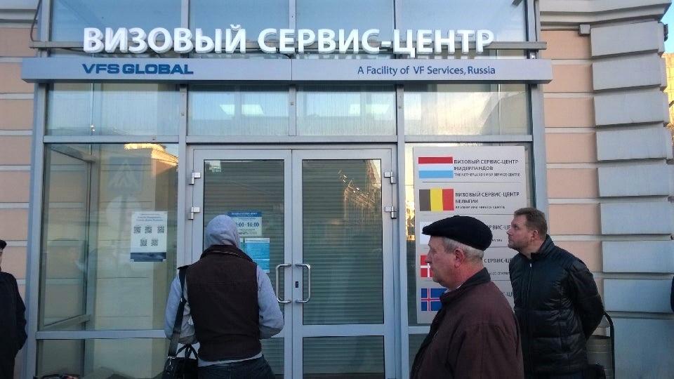 Визовые центры