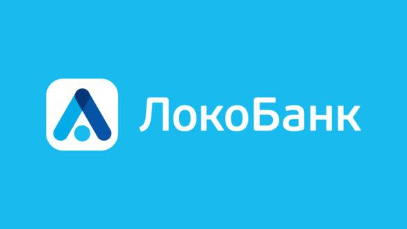 Расчетный счет в Локо-банке