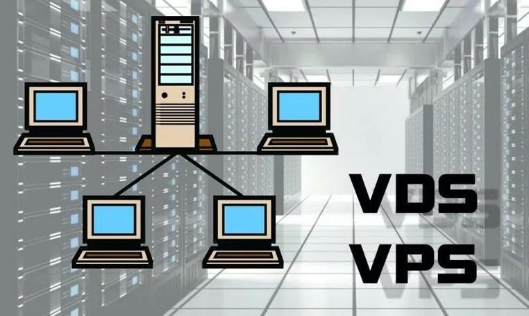 VDS /VPS