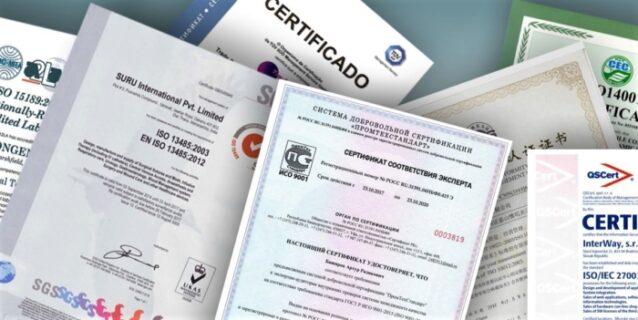 Сертификация одежды
