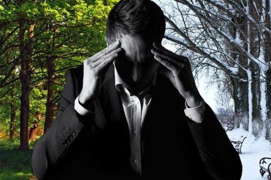 Что такое дисфория?