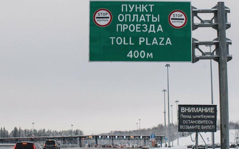 Для российских водителей ввели новый штраф на 5 тысяч рублей