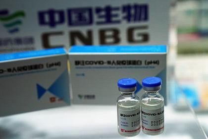 Китай одобрил выход на рынок отечественной вакцины от коронавируса