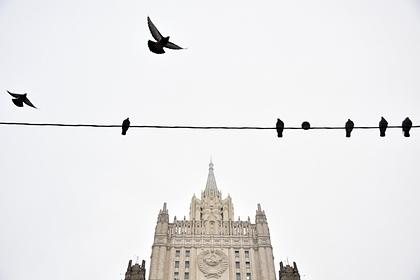 МИД России пошутил над письмом посла США