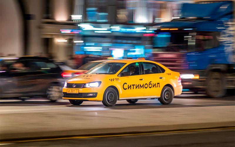 В Москве выросла цена за поездку в такси после снятия режима самоизоляции