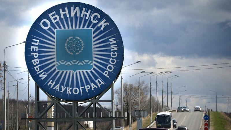В Обнинске готовится к открытию детский технопарк Кванториум