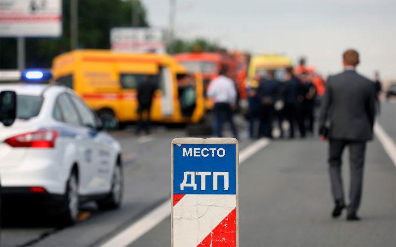 Власти Москвы посчитали количество ДТП в 2020 году