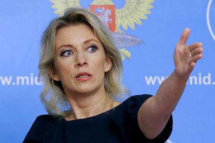 Захарова обосновала необходимость введения новых санкций